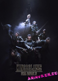 Kingsglaive Final Fantasy XV1