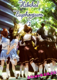 Hibike! Euphonium Second Season