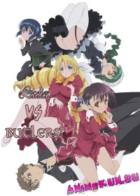 Ladies vs Butlers!