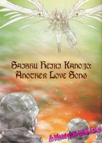 Saishu Heiki Kanojo Another Love Song