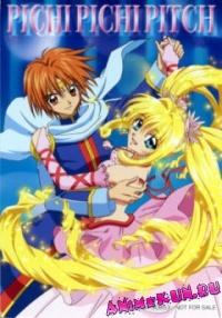Mermaid Melody: Pichi Pichi Pitch