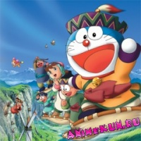 Doraemon: Nobita and the Strange Wind Rider