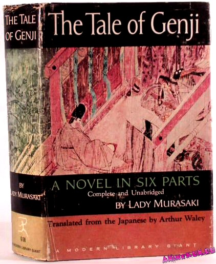 an overview of the main theme in the tale of genji Background to the classic japanese novel, the tale of genji.