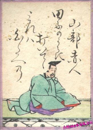 04. Ямабэ-но Акахито.