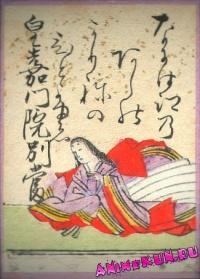Kōka-Mon'in no Bettō