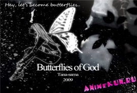 AMV - Butterflies of God