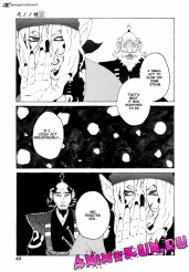 Mononoke - Manga