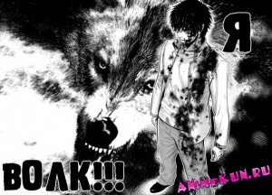 Wolf Guy - Ookami no Monshou