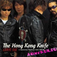 The Hong Kong Knife