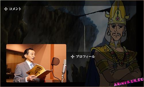 King Suddhodana