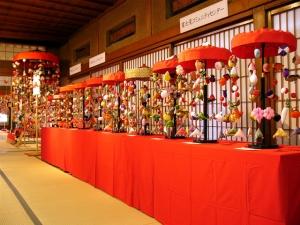 Японский зонтик заклинания удачи