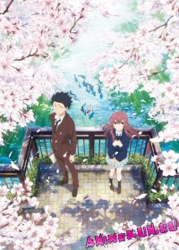 Koe no Katachi / Форма Голоса