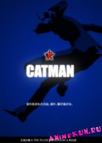 Catman Series II