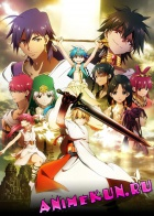 Magi - The Labirinth of Magic 2