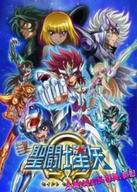 Saint Seiya Omega: New Cloth Hen
