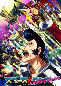 Space Dandy TV-2
