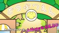 Wooser no Sono Higurashi