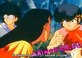 Ranma 1/2 Movie 2