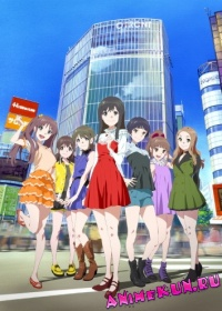 Wake Up, Girls! Zoku Hen Gekijouban