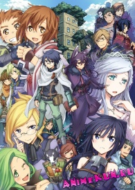 Log Horizon TV-2