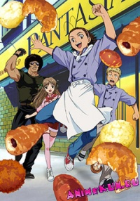Baked Fresh!! Ja-Pan