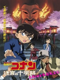 Detective Conan: Movie 7