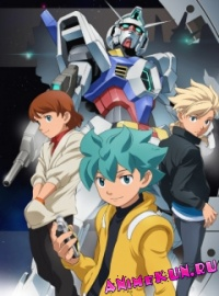 Mobile-Suit-Gundam-Age