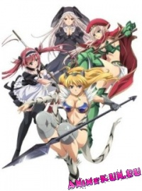 Queen_s-Blade_-Beautiful-Warriors-OVA-1