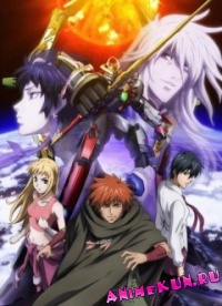 Sousei-no-Aquarion-OVA