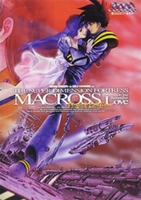 Super-Dimensional-Fortress-Macross_-Do-Y
