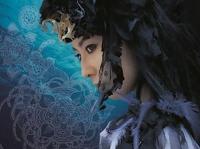 Amano Tsukiko - Ningyo