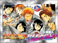 Bleach TV (Orange Range - Asterisk)