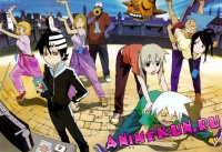 Soul Eater (How Merry Marry - Northern Lights)
