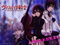 Vampire Knight Guilty TV - 2