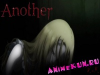 AMV - Another 720p