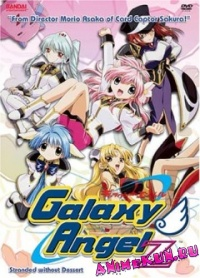 Galaxy Angel Z